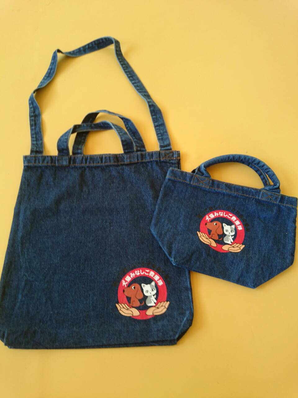 denim_totebag