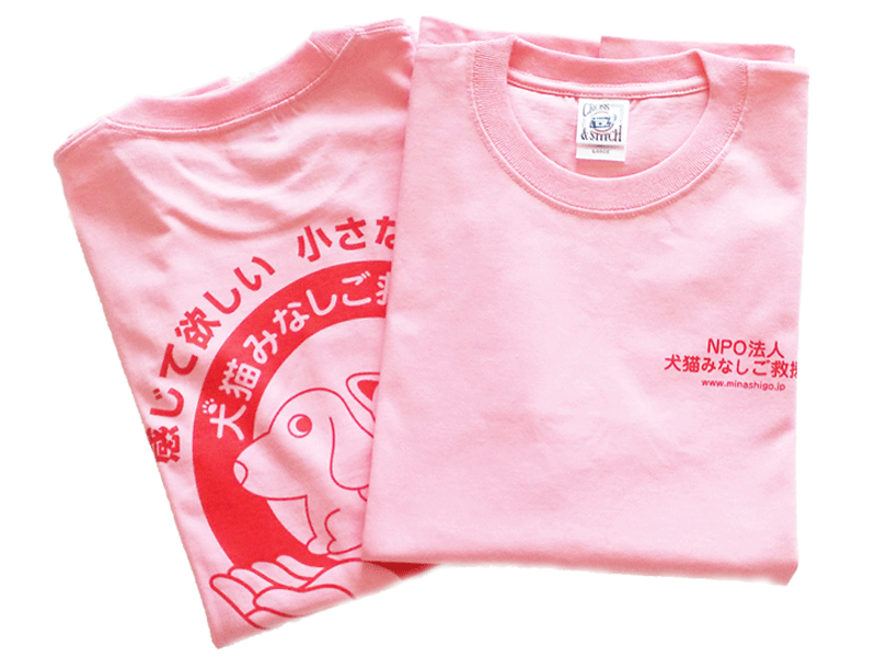 tshirts_pink