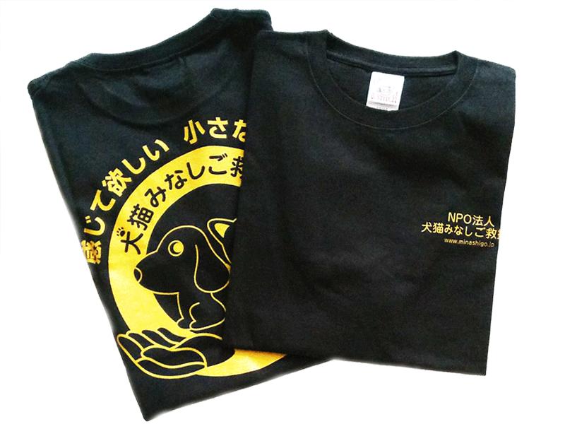 tshirts_black