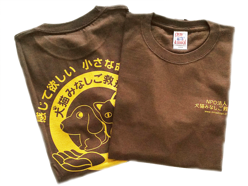 tshirts_brown