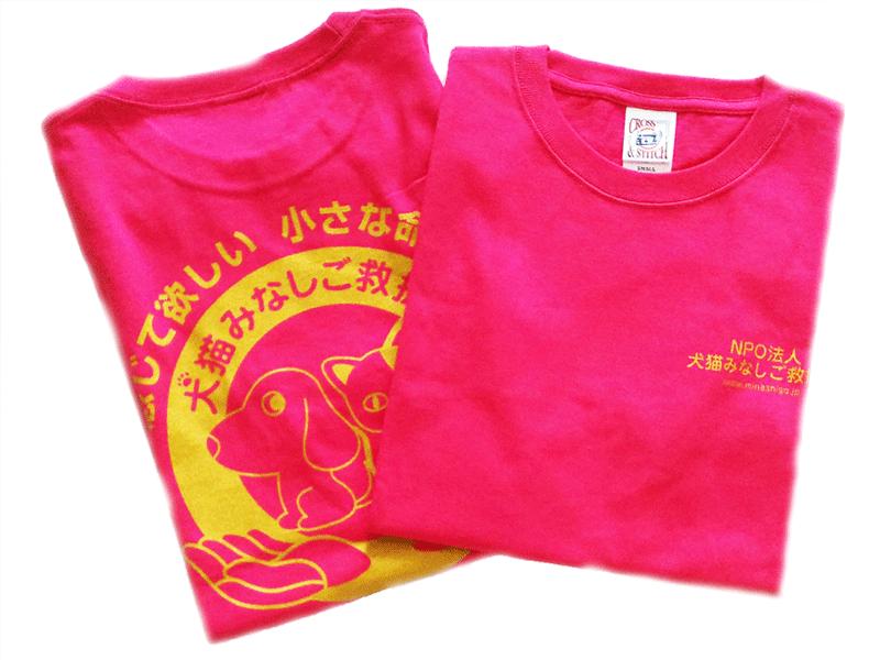 tshirts_k_pink