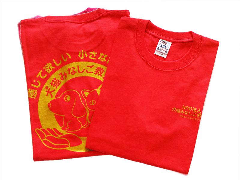 tshirts_red