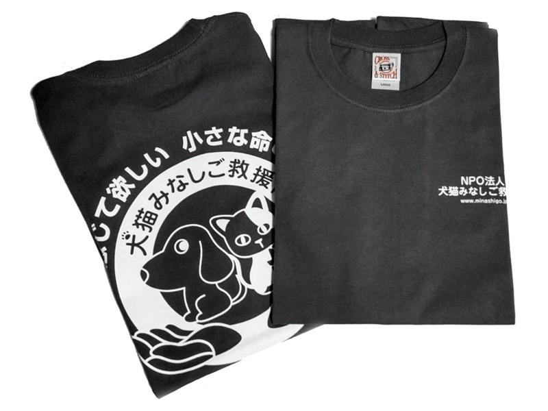 tshirts_dark_gray