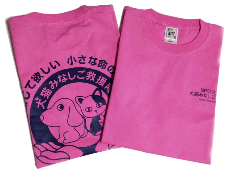tshirts_pinknew