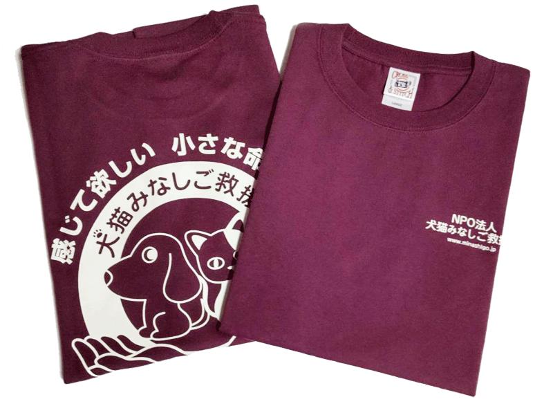 tshirts_winered